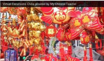 My Chinese Teacher
